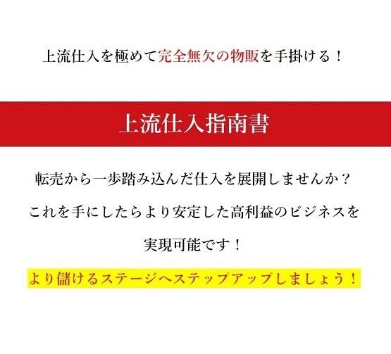 01 - コピー.jpg
