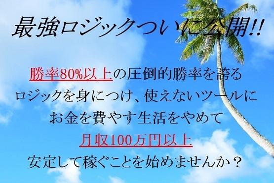 BOS ~投資のスタート地点~.jpg