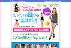 product_thumbnail (1).png