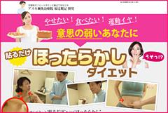 product_thumbnail (3).png